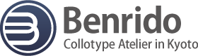 Benrido, Contemporary Collotype, Hariban Award, Collotype Photo Competition