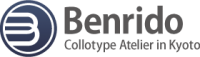 Benrido, Contemporary Collotype, Hariban Award, Collotype Photo Competition